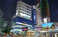 Harga Kamar Tunjungan Hotel Surabaya